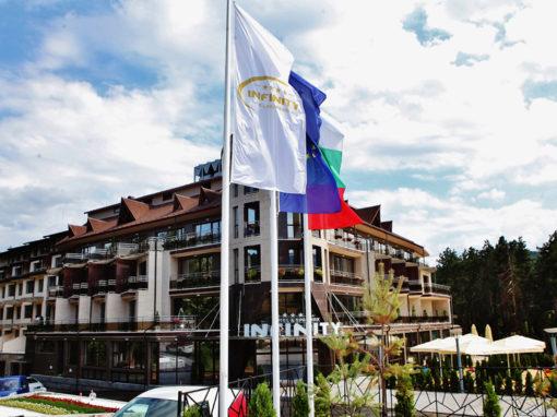 Infinity Park & SPA Hotel