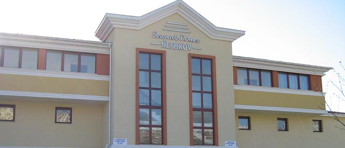 Aparthotel Neshkov Varna